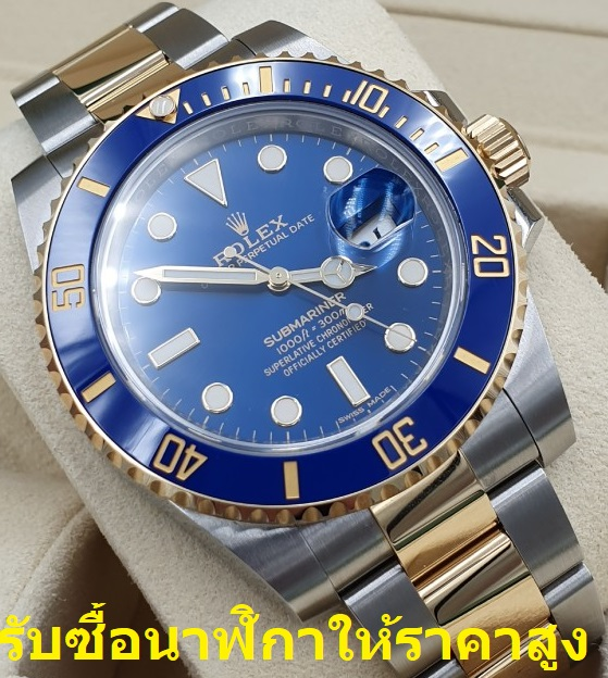 ร้านรับซื้อSubmariner Date Ceramic Two Tone Blue Sunburst
